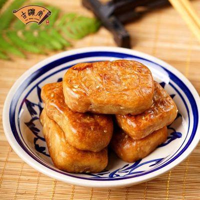 潮州腐乳饼手工制作饼食潮汕州特产小吃茶点糕点650G舌尖上的潮州