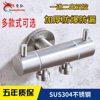 304不锈钢一进二出角阀 拉丝多功能马桶伴侣浴室卫生间双控制角伐