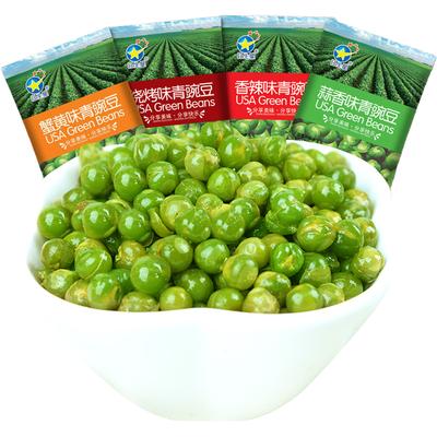 【特价80包】美国青豆青豌豆网红吃的小零食休闲零食休闲食品 5包