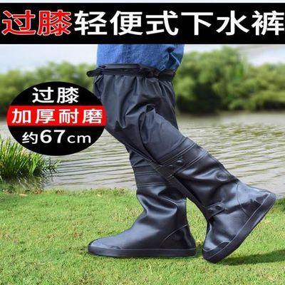雨鞋防雨套男防水雨靴套加厚防滑下水裤高筒胶鞋插秧钓鱼劳保套鞋
