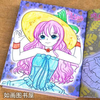 公主涂色书3-12岁小学生画画书女孩绘画儿童图画画本填色本