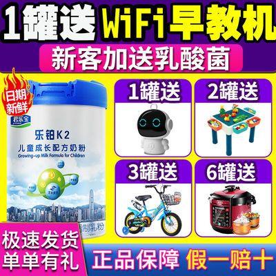 君乐宝乐铂k2儿童成长配方4段3-7岁800g罐装奶粉