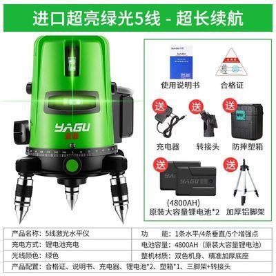 亚固绿光水平仪激光2线3线5线高精度强光细线红外线自动调平水仪