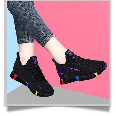 2020春夏户外旅游徒步透气网面一脚蹬女鞋休闲鞋子女夏透气运动鞋