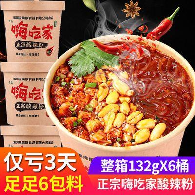 https://t00img.yangkeduo.com/goods/images/2020-07-03/f1c5b165f5ce129aae3ddec9b1c83341.jpeg