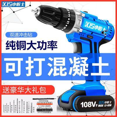 工业级108VF锂电钻双速充电式电钻家用手电钻电动螺丝刀冲击钻