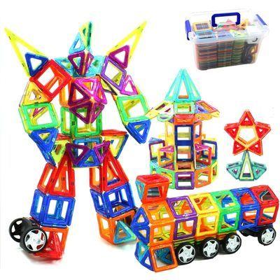 【大号纯磁力片】儿童磁力积木套装益智拼插儿童玩具小孩宝宝散片