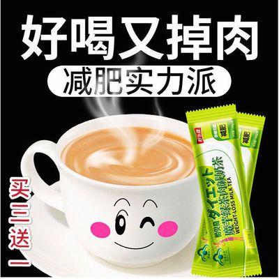 减肥奶茶减肥茶排油减脂瘦身减肥产品减肥食品代餐奶昔代餐食品