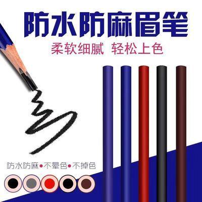 纹绣防水防麻眉笔线条眉专用设计笔防水不晕染眉形定位笔眼线笔