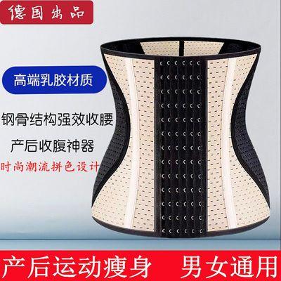 小红书推荐收腹带束腰减肥燃脂产后瘦肚子塑身衣束缚带瘦腰神器