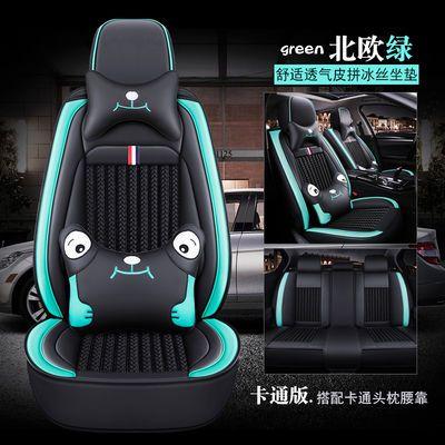 新五菱宏光s/s3荣光v宝骏730全包四季汽车座套七座专用坐垫座椅套
