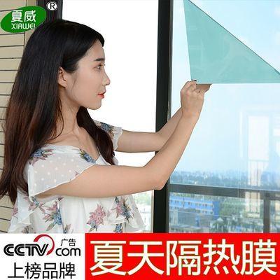 家用璃贴膜防晒隔热膜窗户贴纸遮光太阳膜遮阳镜面反光膜阳台窗纸