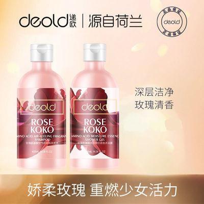 玫瑰氨基酸洗发水沐浴露套装去屑止痒控油洗发露女士香水持久留香