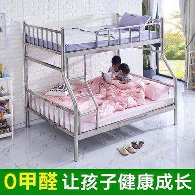 不锈钢床上下铺高低床员工宿舍学生上下床儿童双层床子母床铁艺床