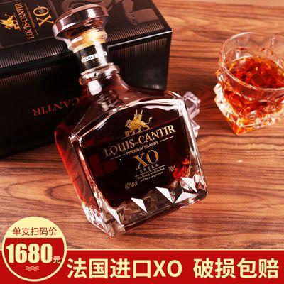 【高端品质】白兰地Brandy洋酒700ml正品礼盒装40°度法国拿破仑XO