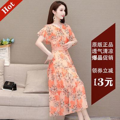 小清新雪纺连衣裙女2020夏季新款韩版修身显瘦高档气质过膝大摆裙