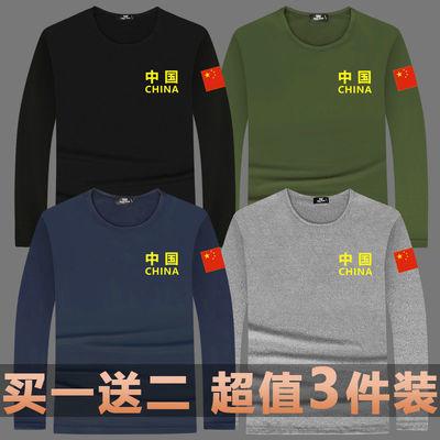 【长袖三件装 】爱国T恤军迷男女加大码宽松上衣中年打底衫圆领厚