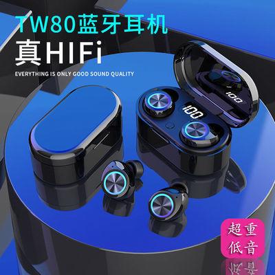 TW80高端运动蓝牙耳机重低音无线迷你大音量游戏耳机安卓苹果通用