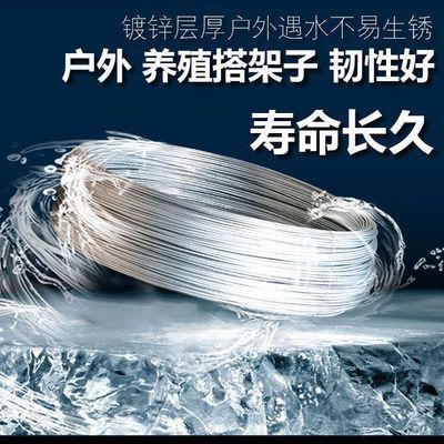 镀锌铁丝防锈电镀铁丝挂窗帘晾衣绳家用固定手工工地建筑细铁丝线