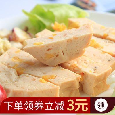 鸡胸肉蛋清饼开袋即食蔬菜低健身刷增高蛋白肌脂无代餐轻零速食品