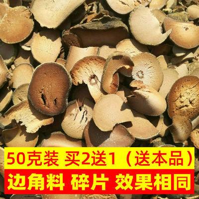 正宗陈年正毛化州橘红果边角料碎片陈年野生化橘红切片桔红茶50g