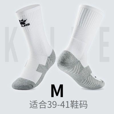 卡尔美足球袜中筒袜防滑加厚毛巾底934男KELME篮球跑步运动袜子