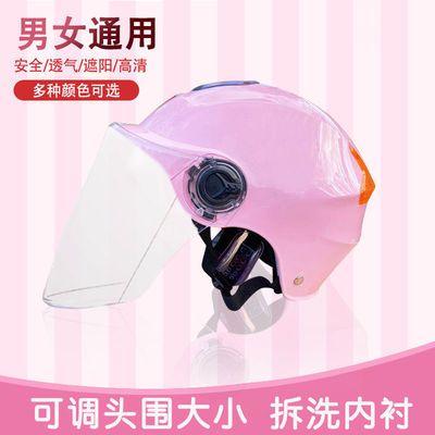 电动车头盔男女夏季防晒轻便式电瓶车四季通用防紫外线半盔安全帽
