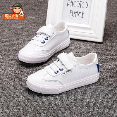 蜡比小星童鞋儿童小白鞋板鞋男童鞋子春季女童休闲鞋2020新款潮流