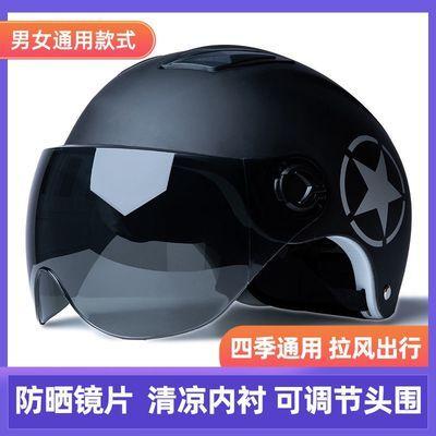 电动车头盔男女士夏季防紫外线防晒非摩托车四季头盔轻便安全帽