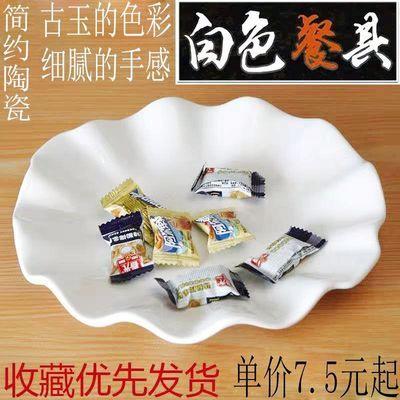 创新陶瓷盘子酒店餐具圆形水果盘蛋糕盘曲边盘荷叶波浪盘深饭菜盘