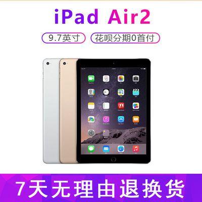 二手Apple苹果平板电脑IPAD2018 二手平板【广东省爆卖】王者吃鸡
