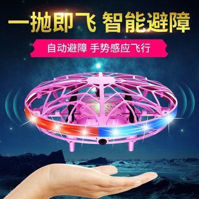抖音新品UFO感应飞行器智能悬浮球飞碟儿童手势控制小型遥控飞机
