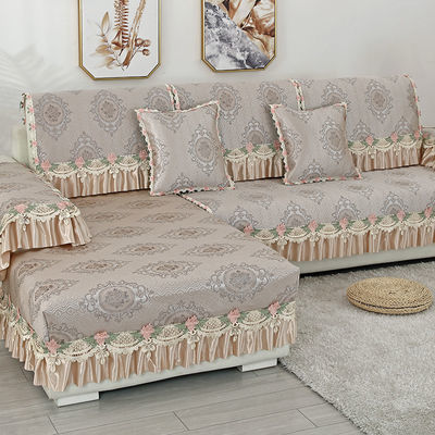 沙发垫夏季冰丝防滑全包定做贵妃沙发套罩欧式凉席凉垫组合全盖