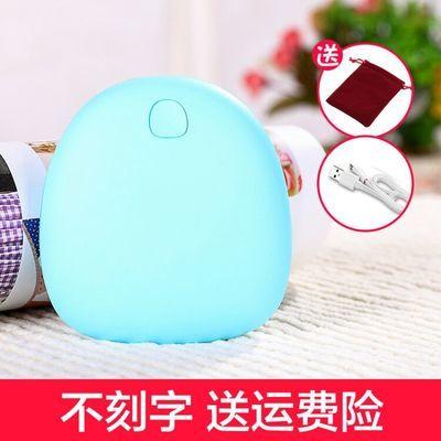 暖手宝充电宝幸运石马卡龙电暖宝USB迷你防爆随身小热饼移动电源