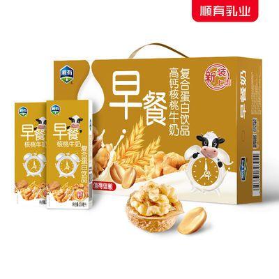 【新日期】燕麦核桃花生早餐奶麦香牛奶养胃250ml*盒整箱厂家直发