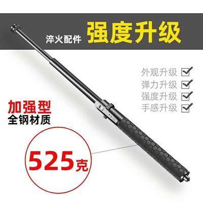 6988/钢笔弹簧加长自动甩棍实心社会男女防身随身合法三节棍小甩棍野人