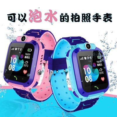买一送一学生智能定位wifi智天使睿智小天才儿童电话手表表带防水