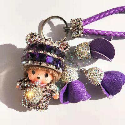 蒙奇奇汽车钥匙扣女个性创意镶钻情侣闺蜜生日礼物高档包包挂件