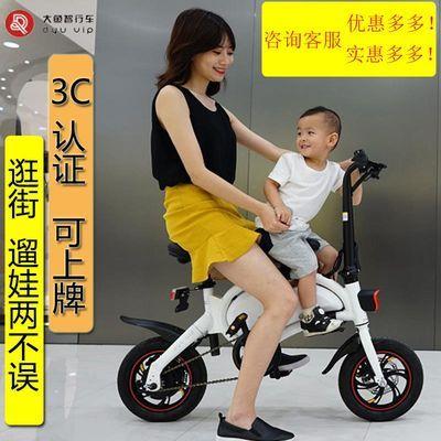 大鱼折叠电动自行车女超轻新国标迷你d3亲子锂电代步D2小型电瓶车