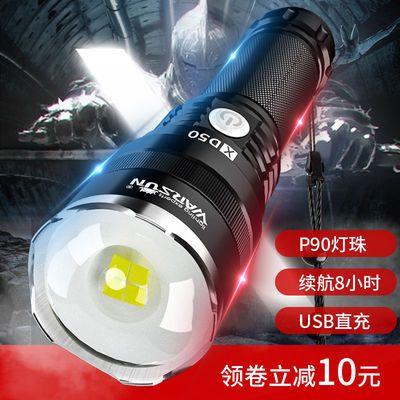 变焦led手电筒强光可充电学生家用超亮远射特种兵野外防身手电筒