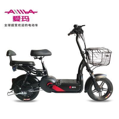 爱玛电动车锂电池48V成人电瓶车亲子代步车 长续航电动自行车特惠