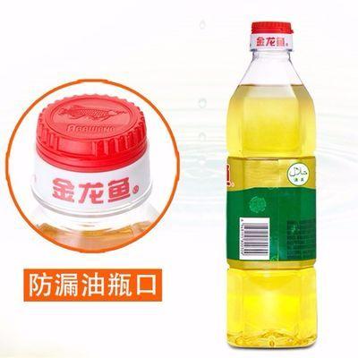 热卖金龙鱼调和油食用油大豆油900ml 小瓶装烘焙色拉炒菜油植物油