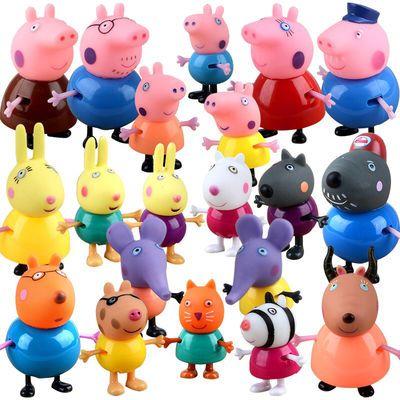 小猪佩奇过家家儿童玩具套装佩琪佩琦一家四口软头佩佩猪全套公仔