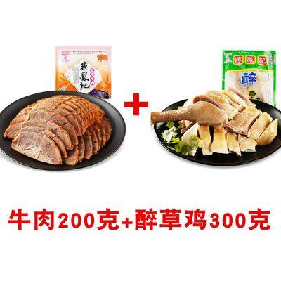 蒋凤记五香酱牛肉干切熟牛肉卤味熟食凉菜健身下酒菜真空包装200g