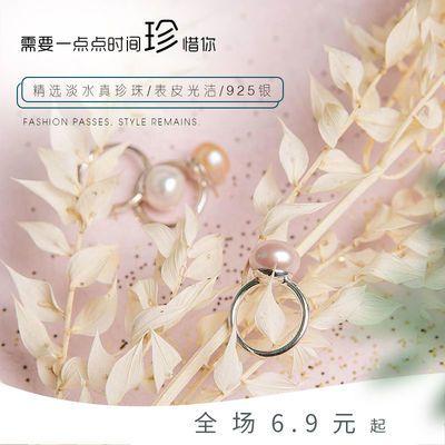 开口天然淡水珍珠戒指女日韩学生简约欧美时尚925银指环馒头珠ins