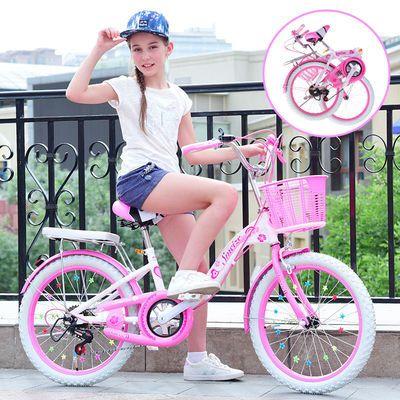 儿童折叠自行车20/22寸7-8-9-10-16岁中大童小学生女孩公主脚踏车
