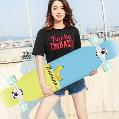 初学者滑板长板成人男生女生公路刷街舞板青少年少女四轮滑板车