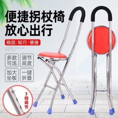 老人拐杖凳子拐棍老人手杖四脚防滑拐�E凳老年人手杖带板凳折叠坐