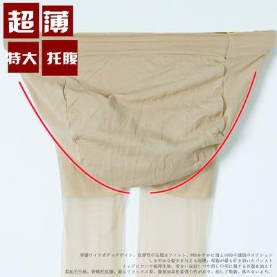 2条装超薄8D孕妇裤袜丝袜子春夏托腹孕妇连裤袜不调节打底裤包邮