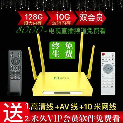 高清全网通网络电视机顶盒智能播放器安卓无线Wi-Fi免费VIP(金色